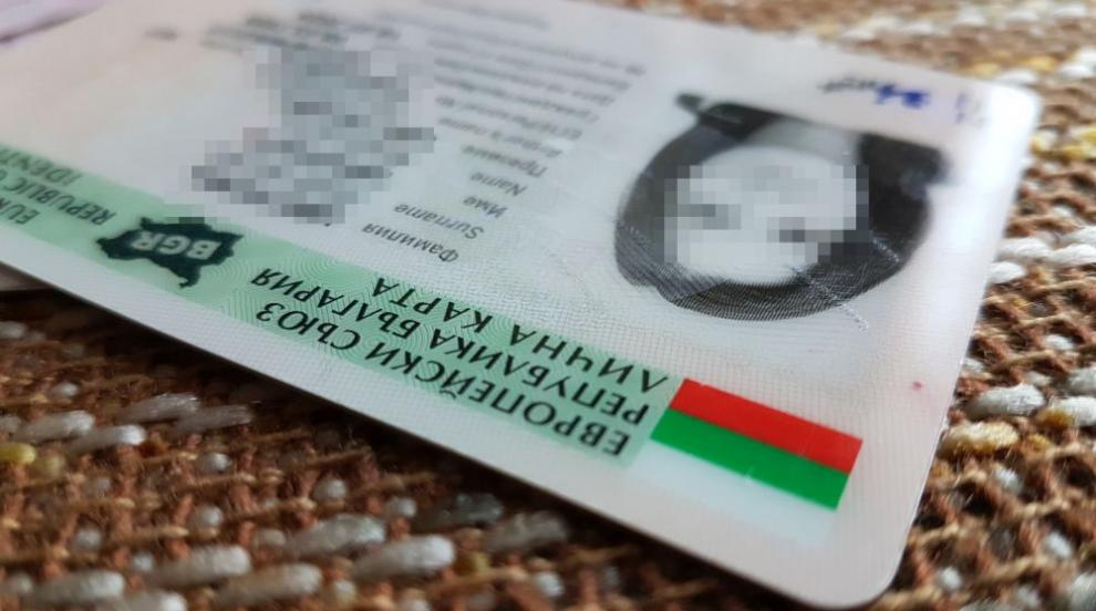 Изтичат повече от 2 млн. лични документи (ВИДЕО)