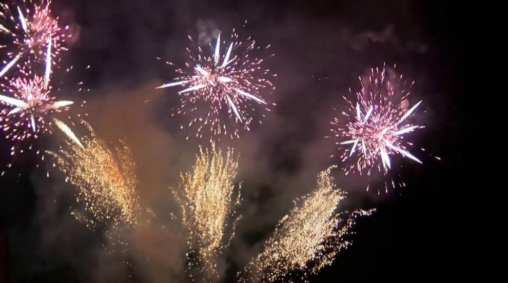 С настъпването на празниците се повишава и рискът от пожари и свързаните с...