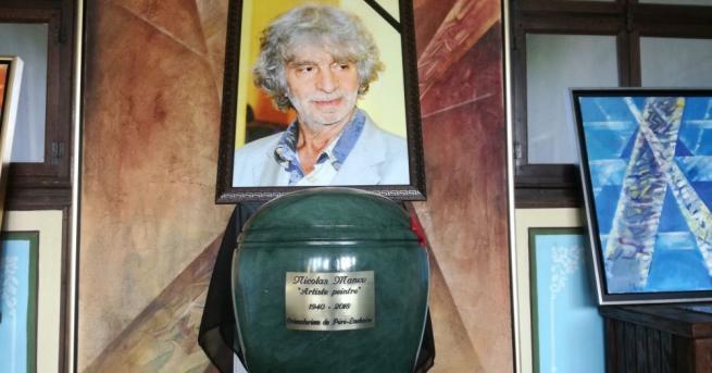 Десетки роднини, приятели и почитатели на големия български художник Никола