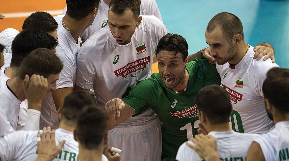 Българските волейболисти взеха сладък реванш от Иран
