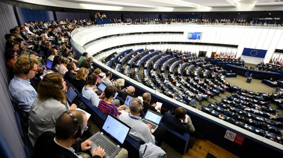 ЕП изрази подкрепа за приемането на България и Румъния в Шенген