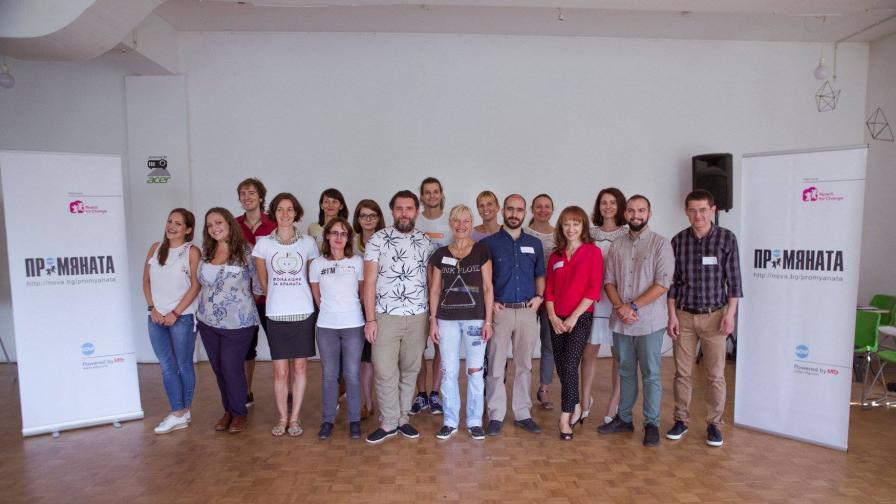 Кои участници продължават напред в ПРОМЯНАТА 2018/2019