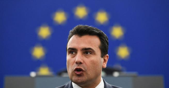 Българите в Република Македония бяха поставени от премиера Зоран Заев