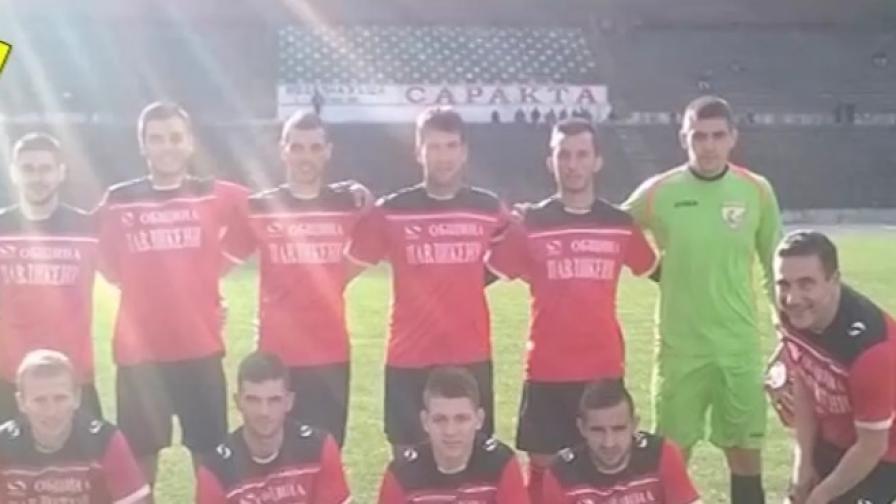 Павликени обяви траур за смъртта на футболистите