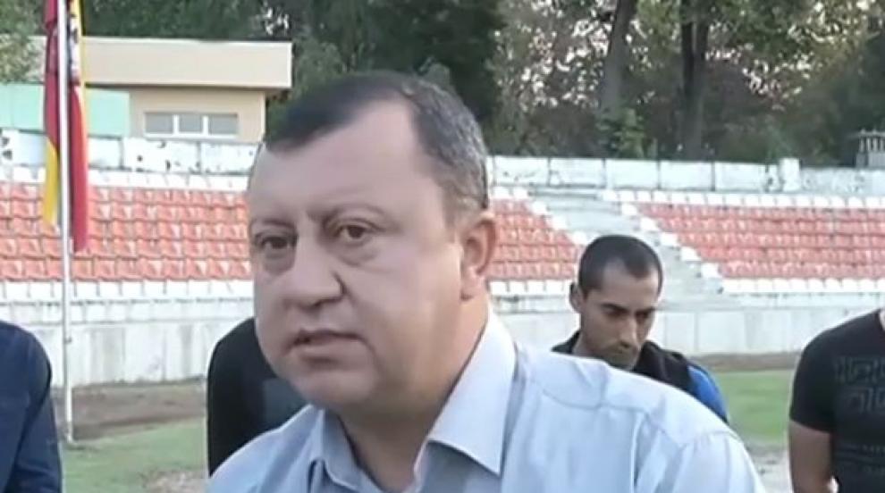 Кметът на Павликени: Една четвърт от футболния ни отбор вече го няма, за...