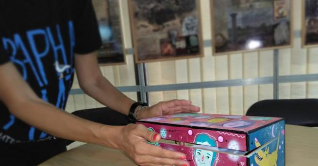 """Капсула на времето с десет детски творби на тема """"Писмо"""