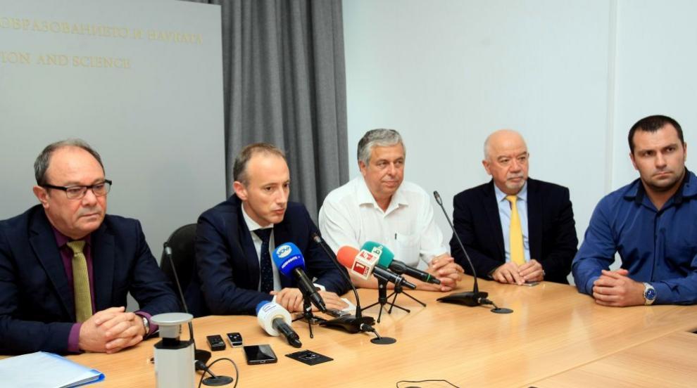 След 5-часови разговори: Споразумение между БАН, НИМХ и МОН не е подписано