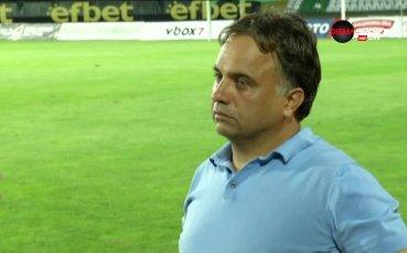 Николай Митов: Днес видях живот, но трябваше да вкараме