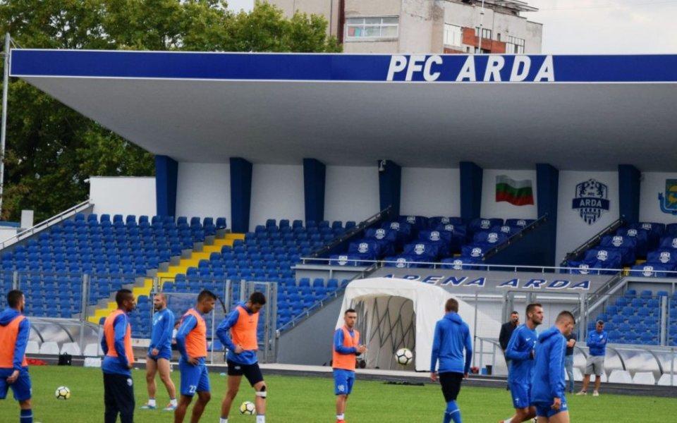 Локо София падна от Арда, резултатите във Втора лига