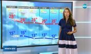 Прогноза за времето (16.09.2018 - обедна емисия)