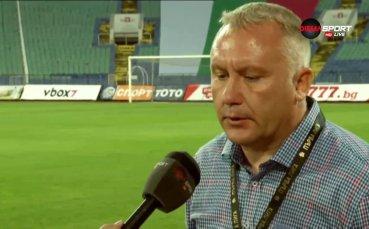 Николай Киров: Имаше повече тактическо надлъгване