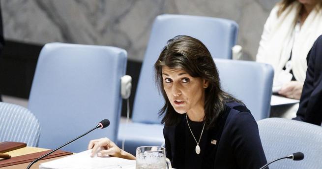 Американският постоянен представител в ООН Ники Хейли обвини Русия, че