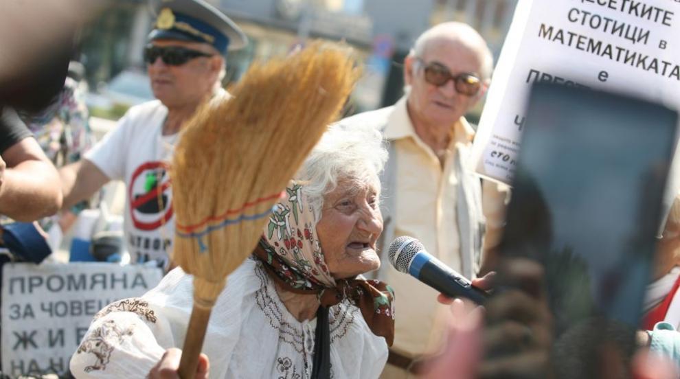 Трети ден протестиращи искат оставката на кабинета