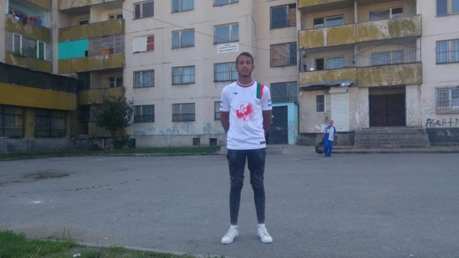 Александър, за когото футболът е дом
