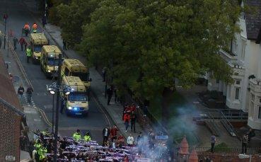Шествие с хиляди привърженици на ПСЖ към