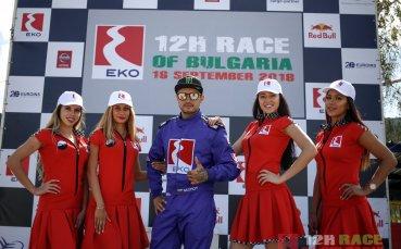 """Пилотното издание на """"ЕКО 12ч. на България"""" премина с много емоции и огромен интерес"""