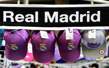 Очаквайте в GONG.BG: Реал Мадрид - Рома, съставите