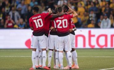 Юнайтед иска промяна в трансферния прозорец