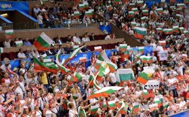 Волейболната федерация с надъхващо видео преди мача на националите