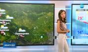 Прогноза за времето (21.09.2018 - централна емисия)