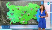 Прогноза за времето (22.09.2018 - централна емисия)