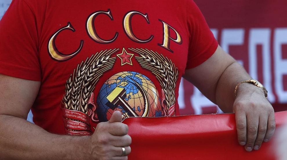Хиляди на протест в Русия заради повишаването на пенсионната възраст...
