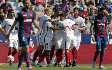 Севиля разнищи Леванте за втора победа в лигата