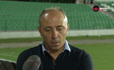 Илиан Илиев: Определено не бяхме от страната на късмета