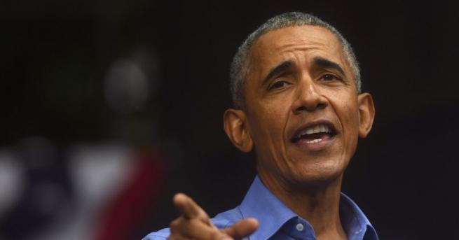 Бившият президент на САЩ Барак Обама се ядоса и повиши