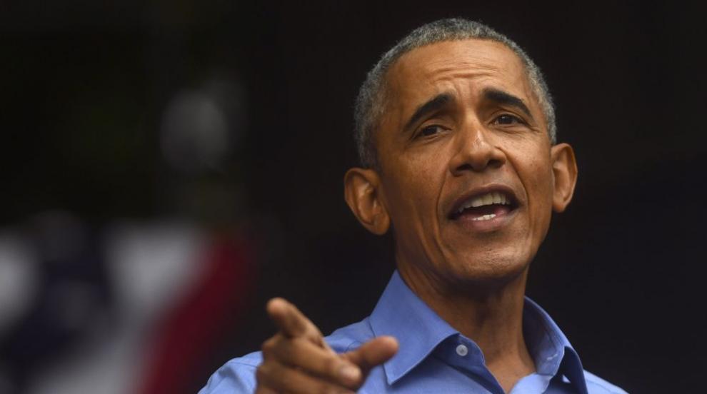 Разсеяни младежи ядосаха Барак Обама и прекъснаха речта му (ВИДЕО)