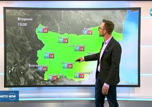 Прогноза за времето (24.09.2018 - обедна емисия)