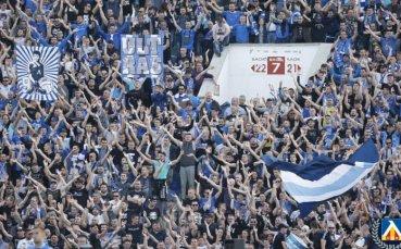 Окончателно: Мач Левски - Милан няма да има