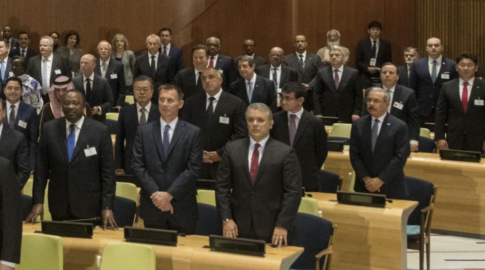 Премиерът Борисов говори пред Общото събрание на ООН в Ню Йорк
