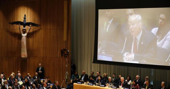 Сто двадесет и девет страни подписаха в ООН подготвена от