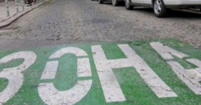 На 1 юни, понеделник, отново ще бъде активирано платеното паркиране