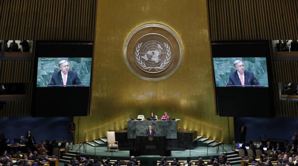 Генералният секретар на ООН: Светът става все по-хаотичен (ВИДЕО)
