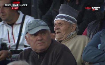 Здрава зимна екипировка за Монтана - ЦСКА