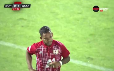 Евандро порази Монтана и изведе ЦСКА