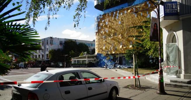 Районната прокуратура в Благоевград, по реда на надзора за законност,