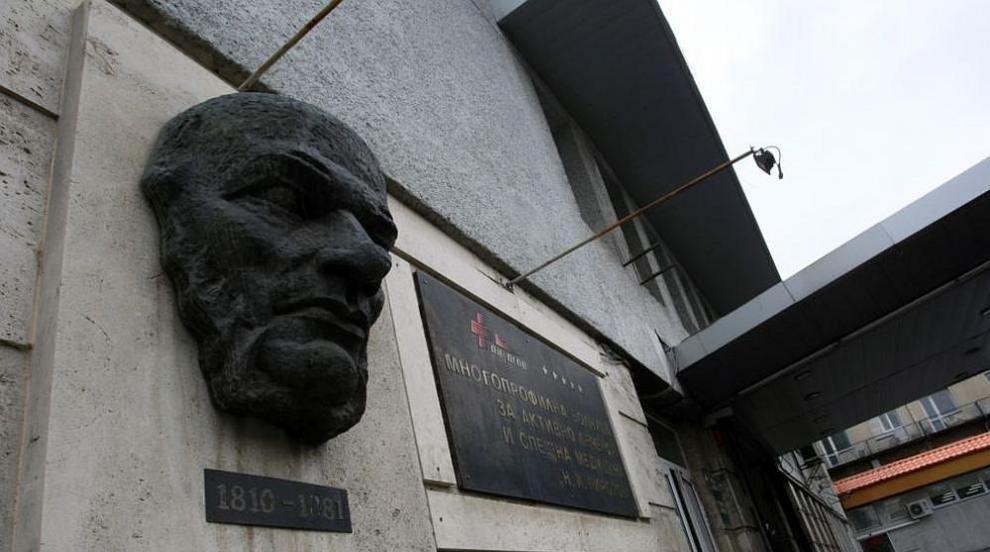 "12 000 неосигурени пациенти са преминали през ""Пирогов"" през миналата година"