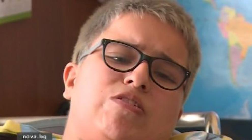 Университетът в Кеймбридж промени правилата си заради момиче с увреждания...