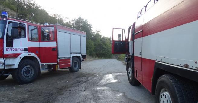 Горският пожар, който възникна вчера в късните часове на деня