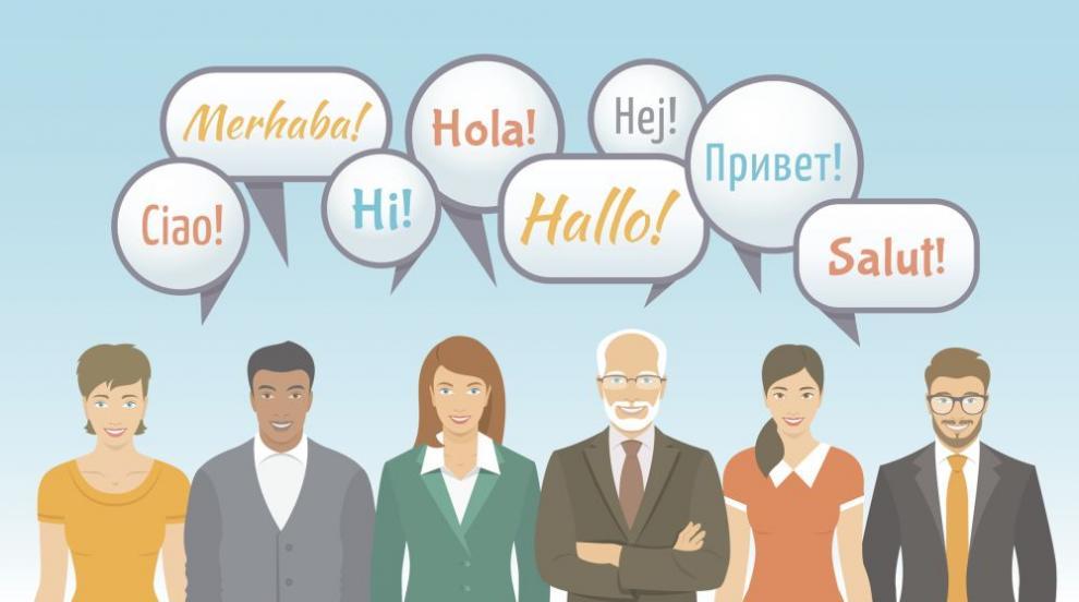 Евростат: Половината работещи българи не ползват чужд език