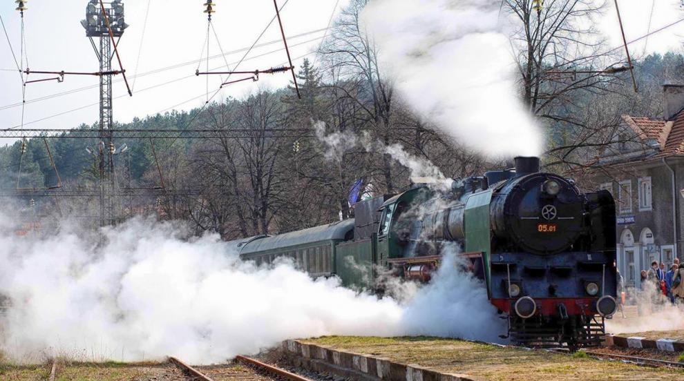 Атракционен влак ще пътува между София и Плевен