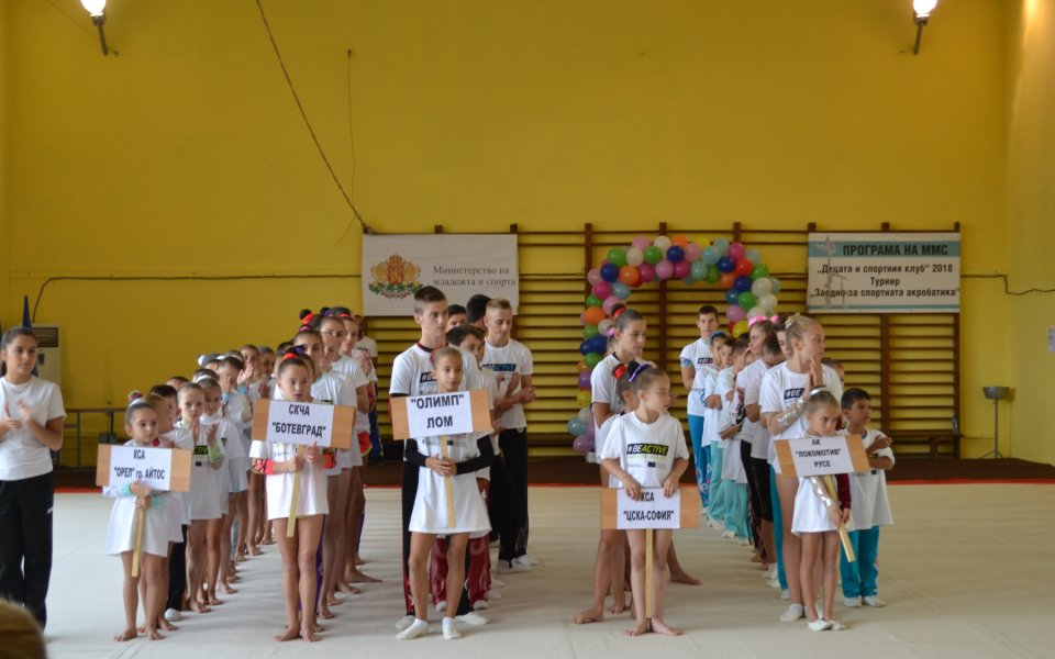 "Празник за 70 деца на ""Заедно за спортната акробатика"""