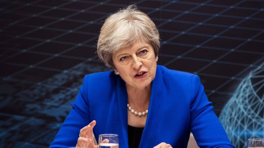 Тереза Мей иска подкрепа от партия си за Брекзит