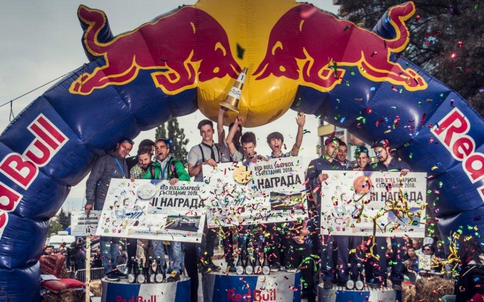 49 щури отбора участваха в безмоторното състезание Red Bull Soapbox тази неделя в София