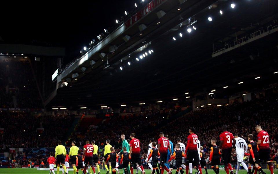 """Нова мъчителна нощ на """"Олд Трафорд"""", Юнайтед не успя и срещу Валенсия (видео)"""