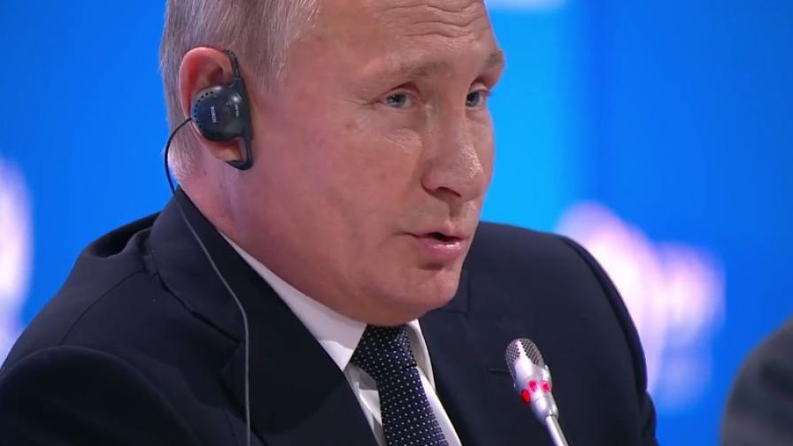 Путин: Доналд, трябва се погледнеш в огледалото за скъпия нефт