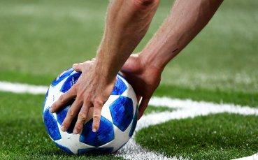 Развръзките в Шампионската лига
